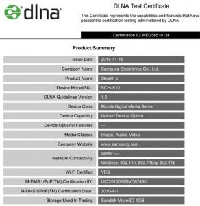 certificarea DLNA pentru samsung sch-i510 stealth v