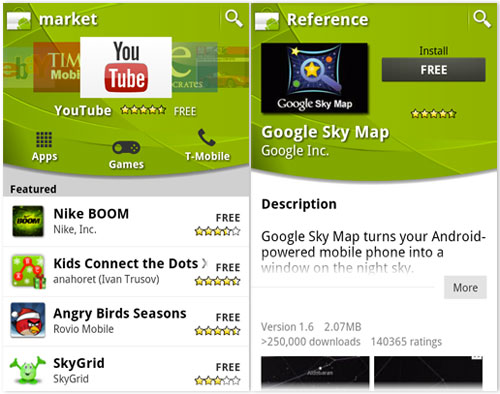 Noua interfata Android Market
