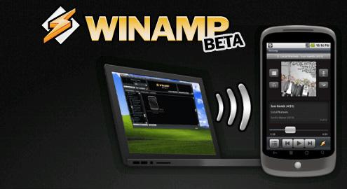 Winamp pentru Android beta (0.9.2)