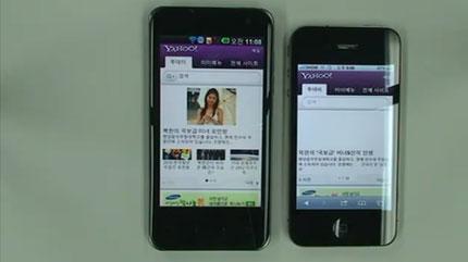 test-lg-optimus-2x-iphone