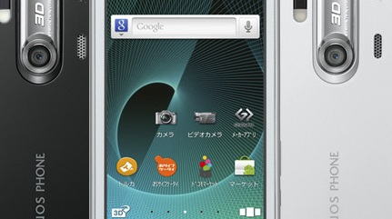 Sharp Aquos SH-12C