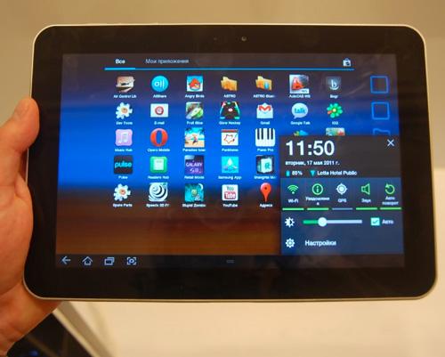 Samsung Galaxy Tab 8.9 cu tastatura