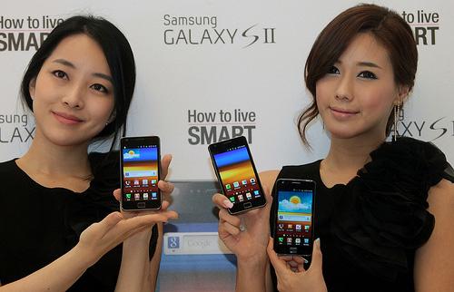 Samsung Galaxy S II lansare
