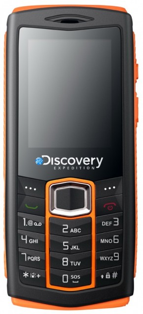Huawei-Discovery Expedition