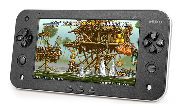 JXD S7100 Android Retro game console tablet