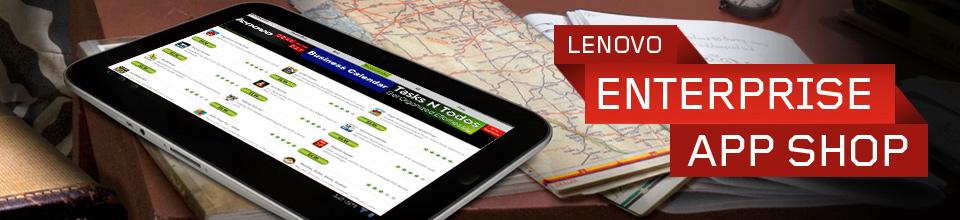 Lenovo Enterprise App Store