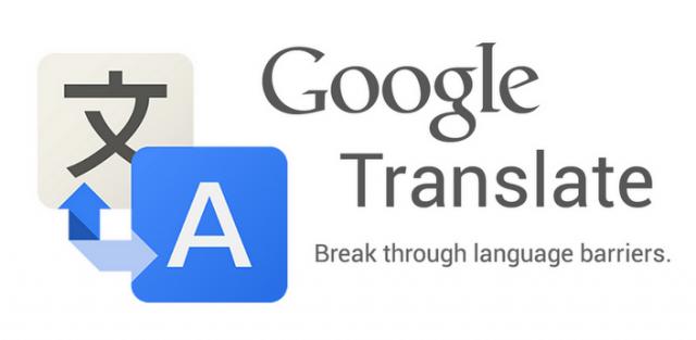 Google Translate pentru Android