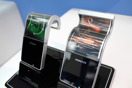 Ecran flexibil Samsung