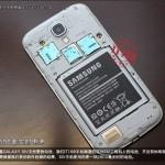 Baterie Samsung Galaxy S4