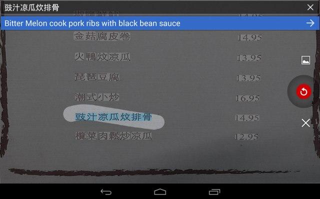 Meniurile din restaurantele chinezești trebuie înțelese în totalitate înainte de a comanda.