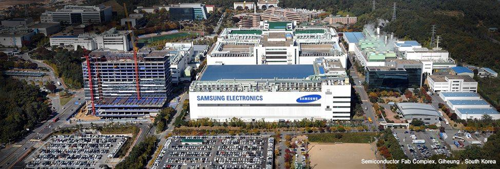 Fabricile Samsung din Giheung, Korea