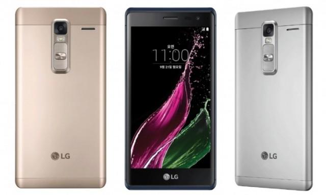 LG Zero (Class )