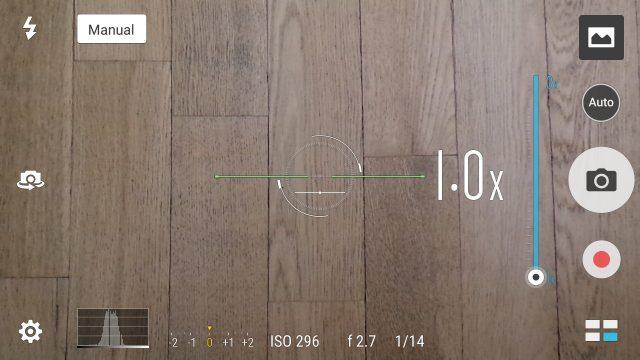 Interfata camera foto - ASUS Zenfone Zoom
