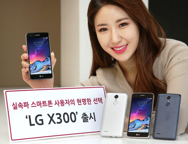 LG X300